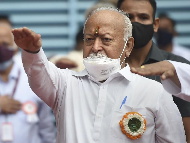 RSS चीफ मोहन भागवत ने कहा कि लड़ाइयां लड़ने वाले महापुरुष प्रेरणा देते हैं। आज उनको याद करने का समय है। - Dainik Bhaskar