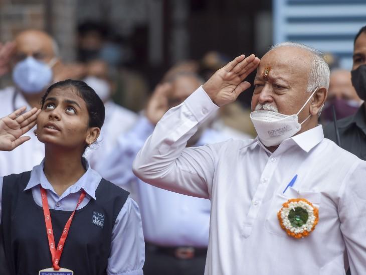 मुंबई के राजा शिवाजी हाई स्कूल में 75वें स्वतंत्रता दिवस पर तिरंगा फहराने के बाद सलामी देते मोहन भागवत।