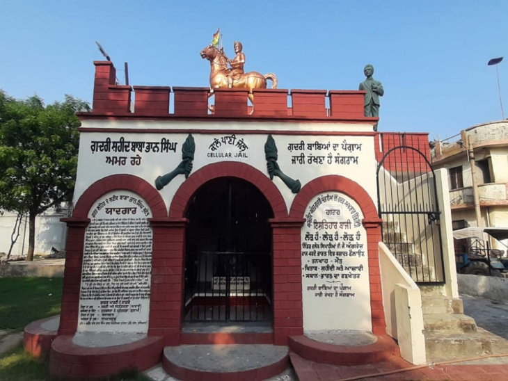 बाबा भान सिंह की याद में बना स्मारक स्थल।