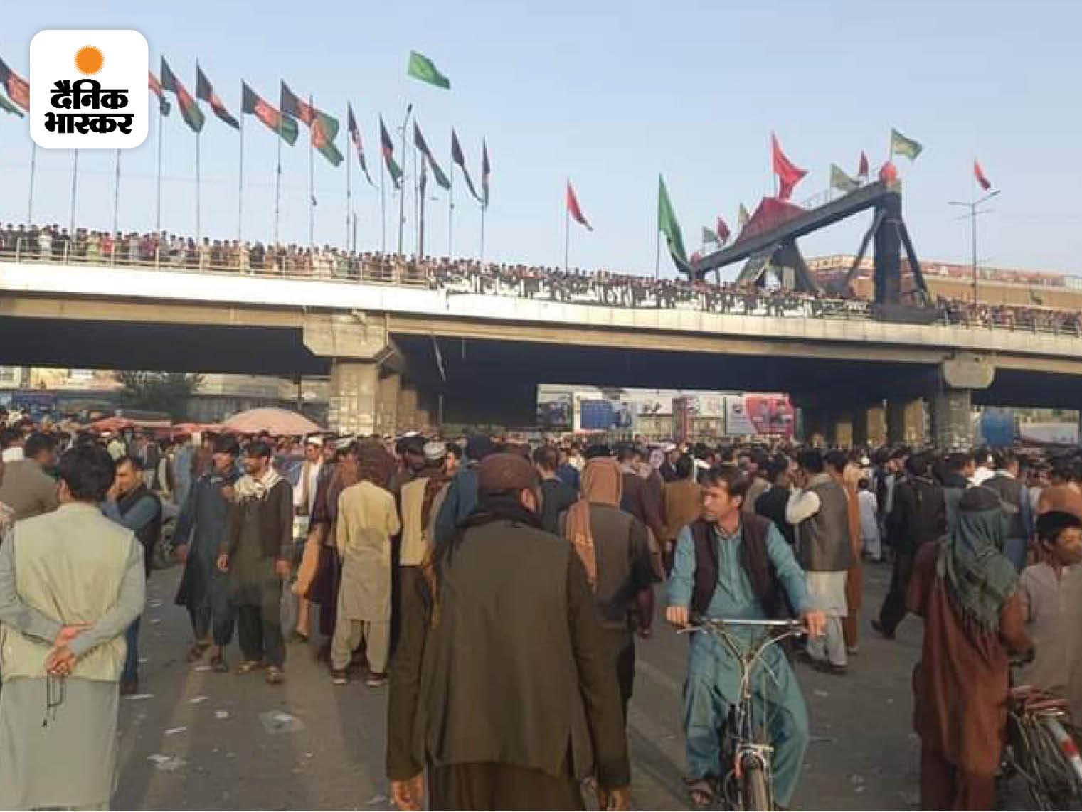 अफगानिस्तान के लोगों को जैसे ही राष्ट्रपति के देश छोड़कर जाने की जानकीर मिली, हजारों लोग सड़कों पर निकल आए। यह फोटो तालीबान के सोशल मीडिया अकाउंट से शेयर की गई है।