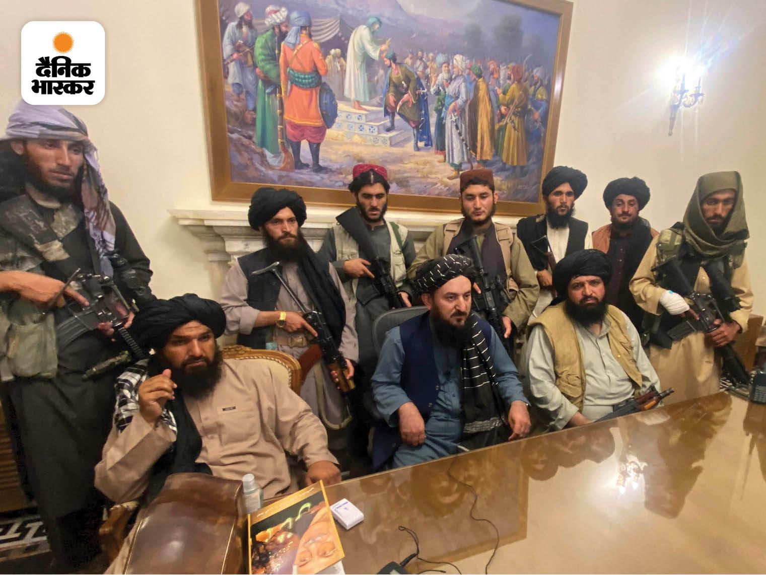काबुल में राष्ट्रपति कार्यालय पर कब्जा करने के बाद तालिबान के लड़ाकों ने यह फोटो खिंचवाई। इस समय सभी सरकारी ऑफिसों पर तालिबान का कब्जा है।