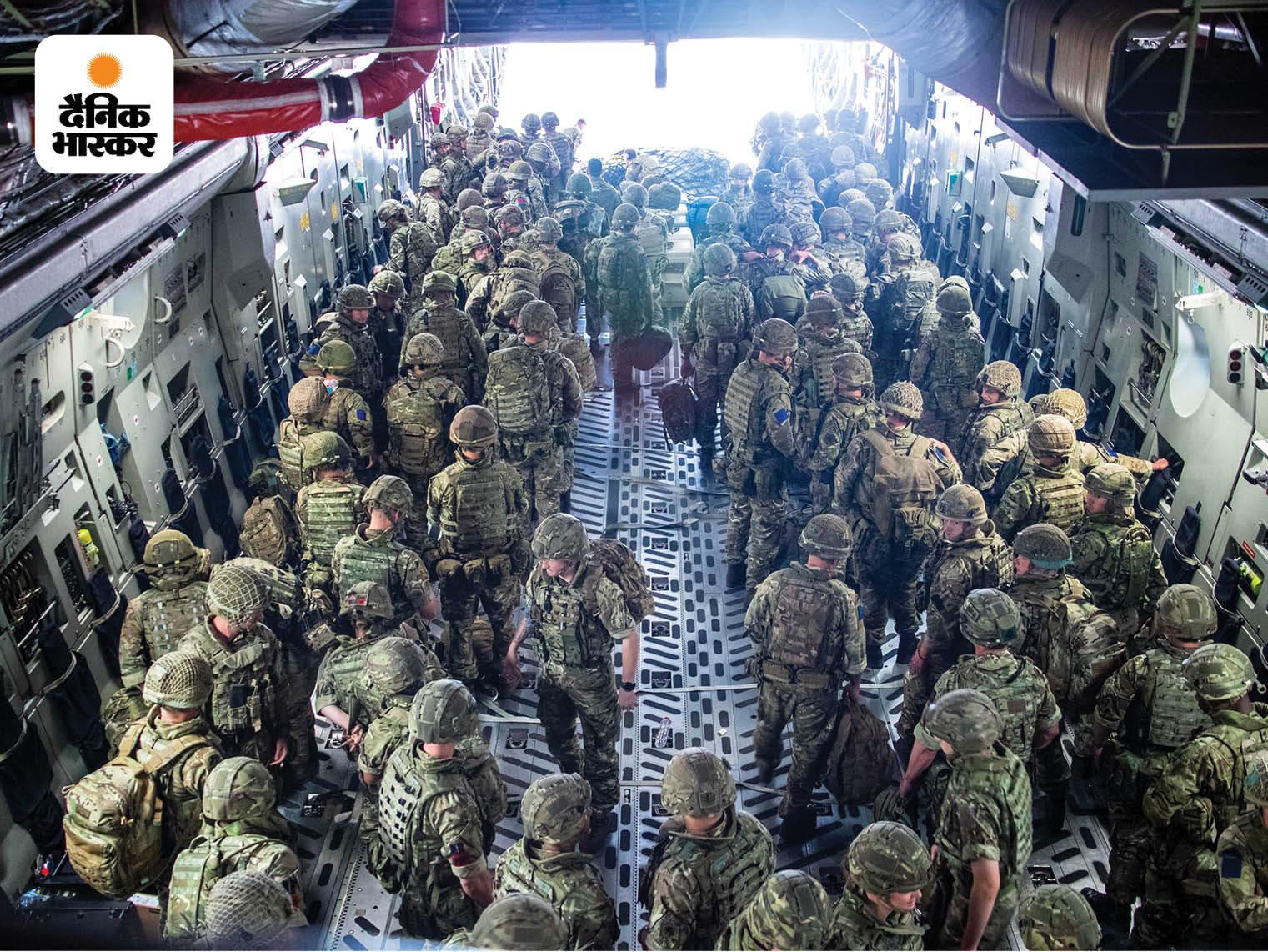 ब्रिटिश सेना की 16वीं एयर असॉल्ट ब्रिग्रेड के सैनिक 15 अगस्त को काबुल पहुंचे। वे यहां से युद्धस्तर पर अपने नागरिकों को निकालने का काम कर रहे हैं।