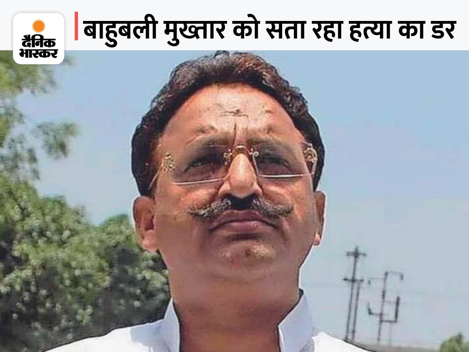 बाराबंकी कोर्ट में वर्चुअल पेशी के वक्त कहा- मेरी हत्या के लिए दी गई 5 करोड़ की सुपारी, बांदा जेल में आ रहे संदिग्ध बाराबंकी,Barabanki - Dainik Bhaskar