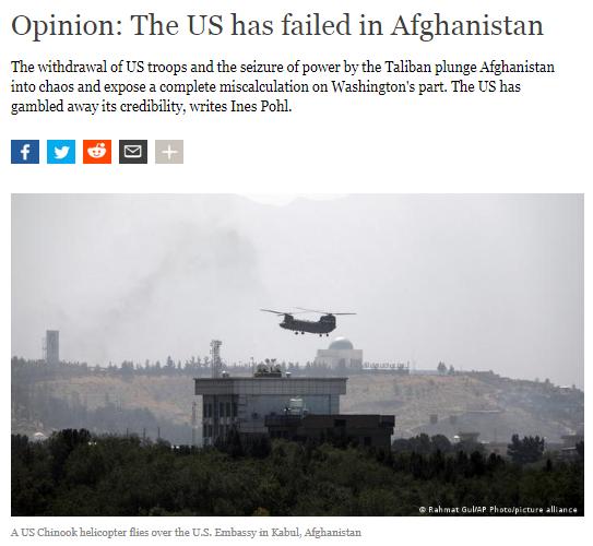 डायचे वेले ने लिखा कि अमेरिका अपनी साख जुए में हार गया