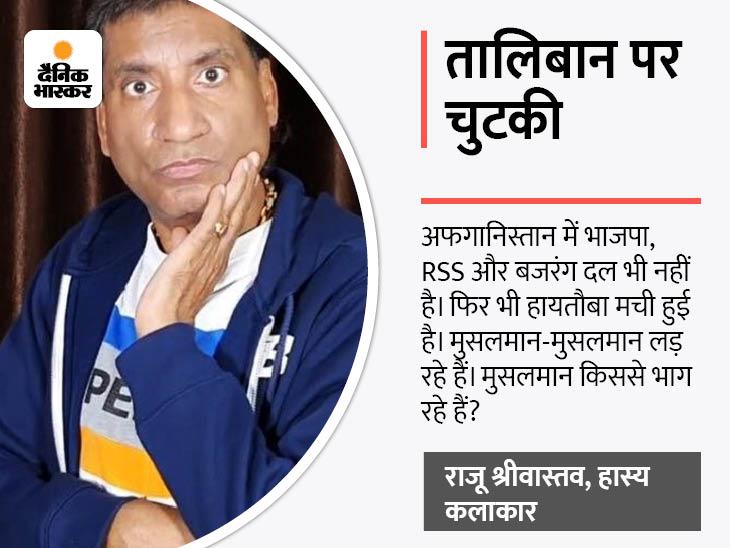 कहा- वहां BJP-RSS और बजरंग दल नहीं, फिर भी हायतौबा; मुसलमान किससे भाग रहे?|कानपुर,Kanpur - Dainik Bhaskar