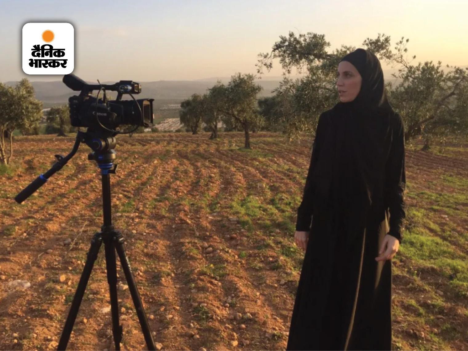 सीरिया में सिविल वॉर के दौरान क्लैरिसा वार्ड।