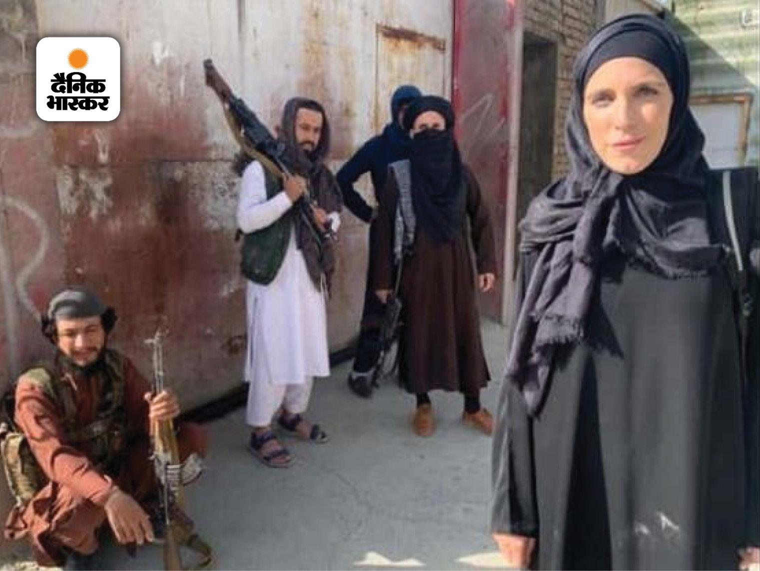 अफगानिस्तान में तालिबान के कब्जे के बाद ग्राउंड रिपोर्टिंग करती क्लैरिसा वार्ड।