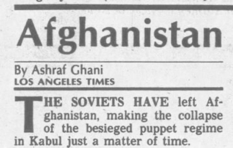 यह उस आर्टिकल की कटिंग है, जो अशरफ गनी ने 15 फरवरी 1989 लॉस एंजिल्स टाइम्स में लिखा था।