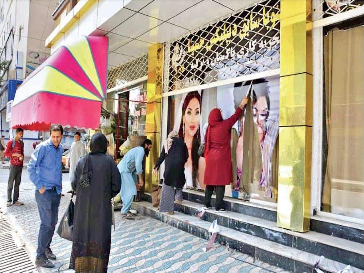 तालिबानी शासन किसी भी महिला को नौकरी या बिजनेस करने की इजाजत नहीं देता। इसलिए फैशन और कॉस्मेटिक इंडस्ट्री से जुड़ी महिलाएं खुद ही दुकानें बंद कर रही हैं। फोटो काबुल की है।