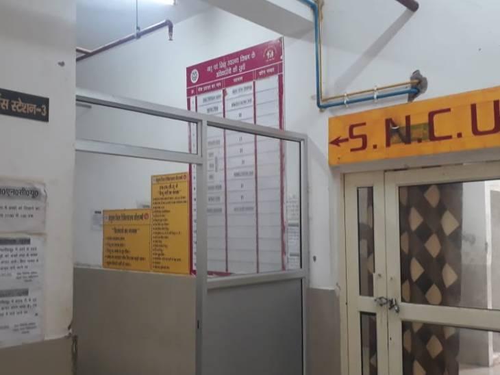 कौशांबी के जिला अस्पताल में शनिवार रात एसएनसीयू वार्ड की वॉर्मर मशीन में अस्पताल की लापरवाही की वजह से नवजात की जलकर मौत हो गई।