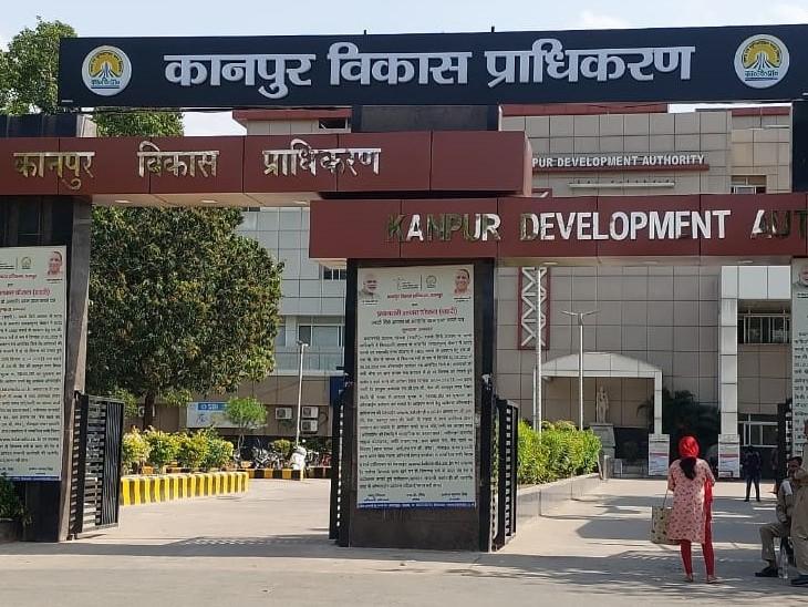 2 सालों तक चलता रहा फर्जीवाड़ा, 2.15 करोड़ रुपए डीजल का फर्जी पेमेंट कराया; रोजाना 7 घंटे बिजली कटौती दिखाई|कानपुर,Kanpur - Dainik Bhaskar
