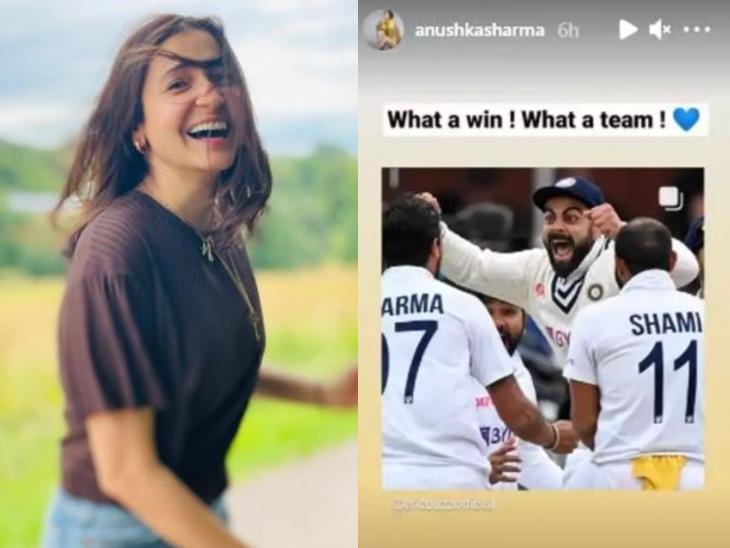 भारत ने लॉर्ड्स टेस्ट में इंग्लैंड को 151 रनों से हराया, अनुष्का शर्मा समेत कई सेलेब्स ने टीम इंडिया को दी बधाई बॉलीवुड,Bollywood - Dainik Bhaskar