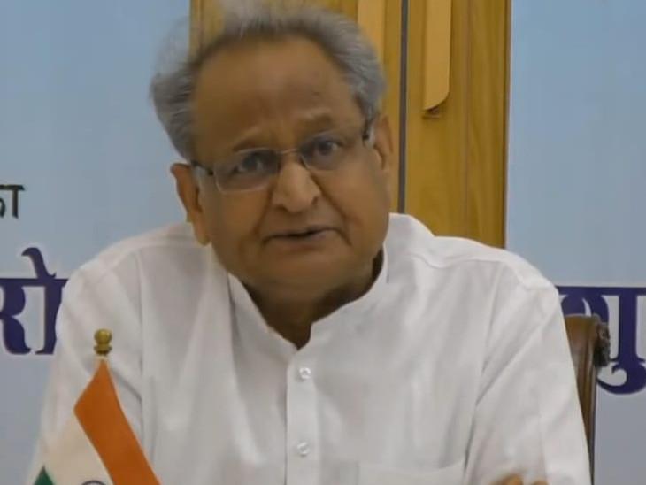 गहलोत ने कहा- फोन टेप करना सबसे बड़ा क्राइम, विपक्ष के आरोपों में कोई दम नहीं; केंद्र के दबाव में काम कर रहीं सेंट्रल एजेंसियां जयपुर,Jaipur - Dainik Bhaskar