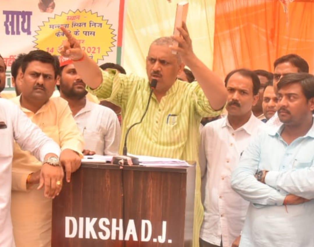 एनएचएआई अधिकारियों के मुताबिक भवन के बदले 16 करोड़ रुपए मुआवजा दिया गया। - Dainik Bhaskar