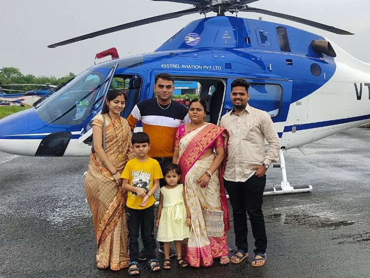 The entire family took a helicopter trip with Rekha.