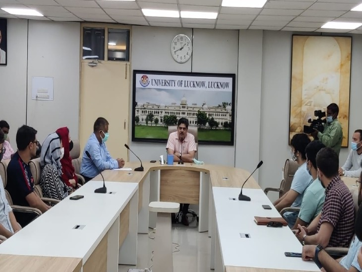 यूनिवर्सिटी में उन्हें हर संभव मदद का दिलाया भरोसा, कहा न हो परेशान, दूतावास के संपर्क में है लखनऊ विश्वविद्यालय|लखनऊ,Lucknow - Dainik Bhaskar