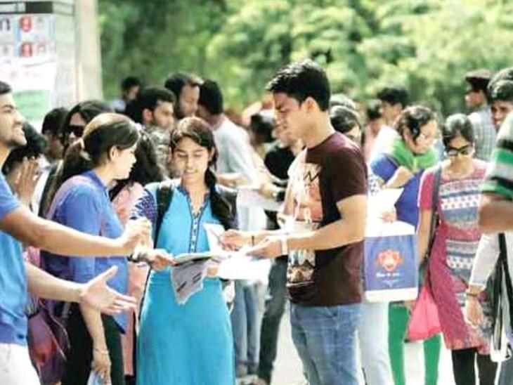यूजीसी ने पहली सितंबर तक कॉलेज खोलने पर लगाई रोक, सरकार ने कहा-छात्रों को लग चुके टीके, अब खोल सकते हैं|शिमला,Shimla - Dainik Bhaskar