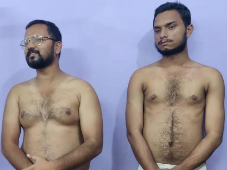 पुलिस ने जांच के लिए आरोपी शशांत सिंह और विनय सिंह के कपड़े उतरवाए।