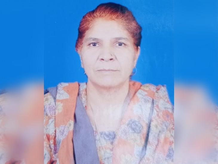 हिसार की शास्त्री नगर निवासी बुजुर्ग महिला सरिता मलिक की फाइल फोटो - Dainik Bhaskar