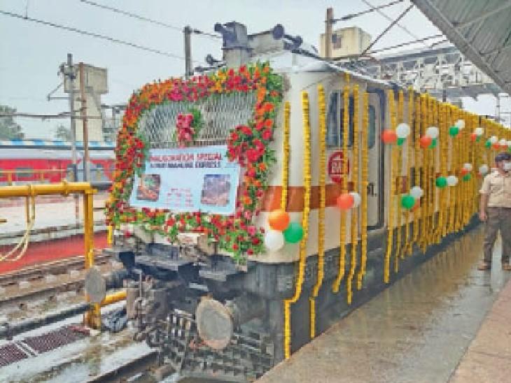 रेल राज्यमंत्री ने हरी झंडी दिखाकर ट्रेन को किया रवाना। - Dainik Bhaskar