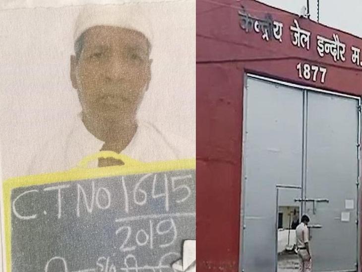 जेल में काम के लिए इलेक्ट्रिक कटर मिला, उसी को गर्दन पर रखकर चला दी; जब तक साथी बंद करते हो गई मौत, आजीवन कैद हुई थी|इंदौर,Indore - Dainik Bhaskar