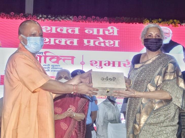 वित्त मंत्री सीतारमण ने योगी की तारीफ की, बोलीं- यूपी का फ्यूचर ब्राइट है; CM ने कहा- गांव में जाकर महिलाओं की समस्या सुनेंगी 10 हजार महिला सिपाही|लखनऊ,Lucknow - Dainik Bhaskar