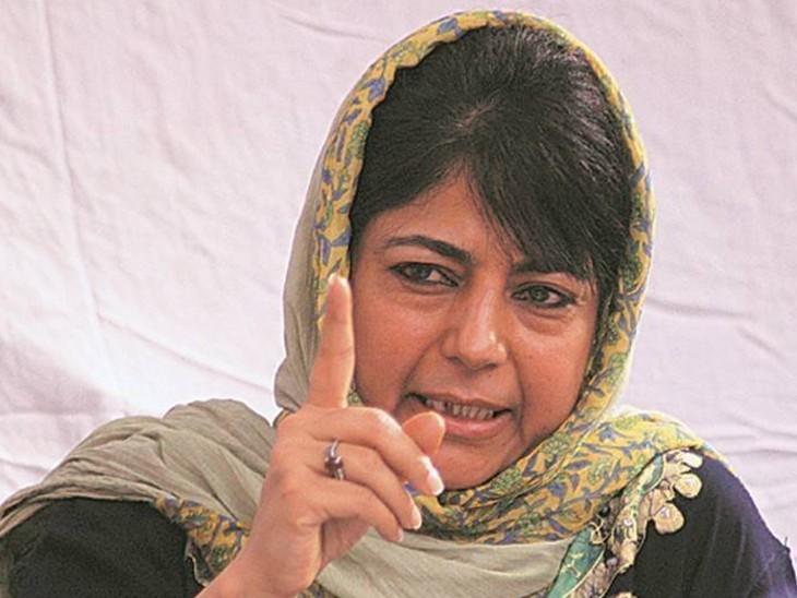 महबूबा ने कहा किजम्मू-कश्मीर के लोग बर्दाश्त कर रहे हैं, जिस वक्त बर्दाश्त का बांध टूट जाएगा, तब आप नहीं रहोगे और मिट जाओगे। - Dainik Bhaskar