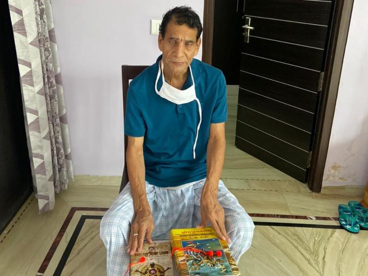 वैदिक ज्ञान का प्रचार प्रसार हो।संस्कृत,संस्कार और धर्म की रक्षा हो सके।