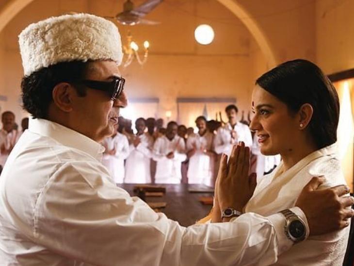 सिनेमाघरों के बाद नेटफ्लिक्स पर हिंदी में आएगी कंगना रनोट की फिल्म थलाइवी, अमेजन प्राइम वीडियो में तमिल, तेलुगू, कन्नड़ और मलयालम में फिल्म देख सकेंगे दर्शक|बॉलीवुड,Bollywood - Dainik Bhaskar