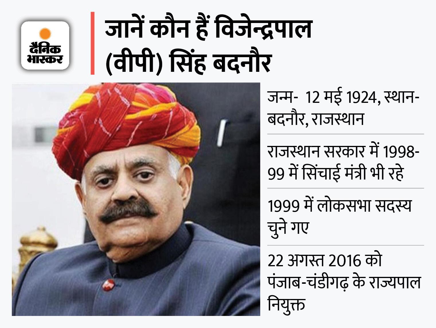 चंडीगढ़ के लिए अलग प्रशासक की उठने लगी मांग, राष्ट्रपति ने अभी तक जारी नहीं किए नई नियुक्ति के आदेश|चंडीगढ़,Chandigarh - Dainik Bhaskar