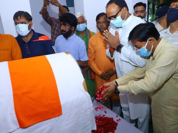 केंद्रीय मंत्री बीएल वर्मा और प्रदेश के कानून मंत्री बृजेश पाठक ने श्रद्धांजलि दी।