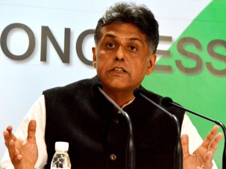 मनीष तिवारी श्री आनंदपुर साहिब लोकसभा सीट के कांग्रेस सांसद हैं। - फाइल फोटो