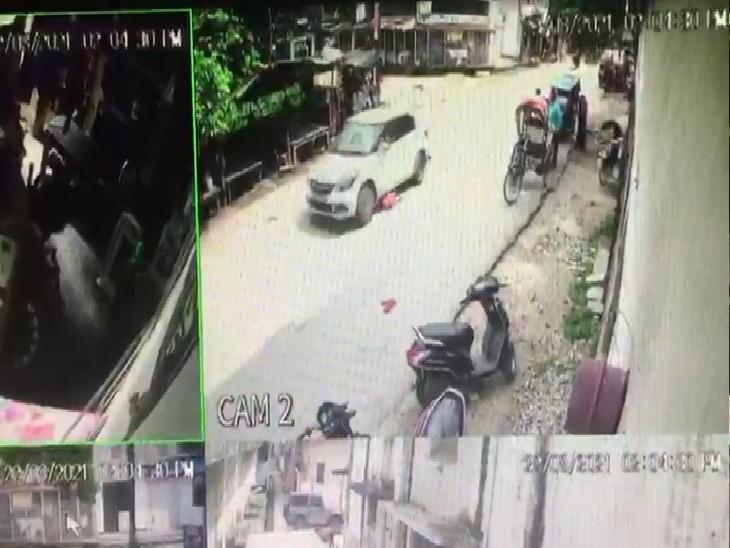 वीडियो में कैद हुई 6 साल की मासूम को कार से रौंदने की दिल दहला देने वाली घटना, पिता के पीछे सड़क पार कर रही थी चांदनी|प्रयागराज (इलाहाबाद),Prayagraj (Allahabad) - Dainik Bhaskar