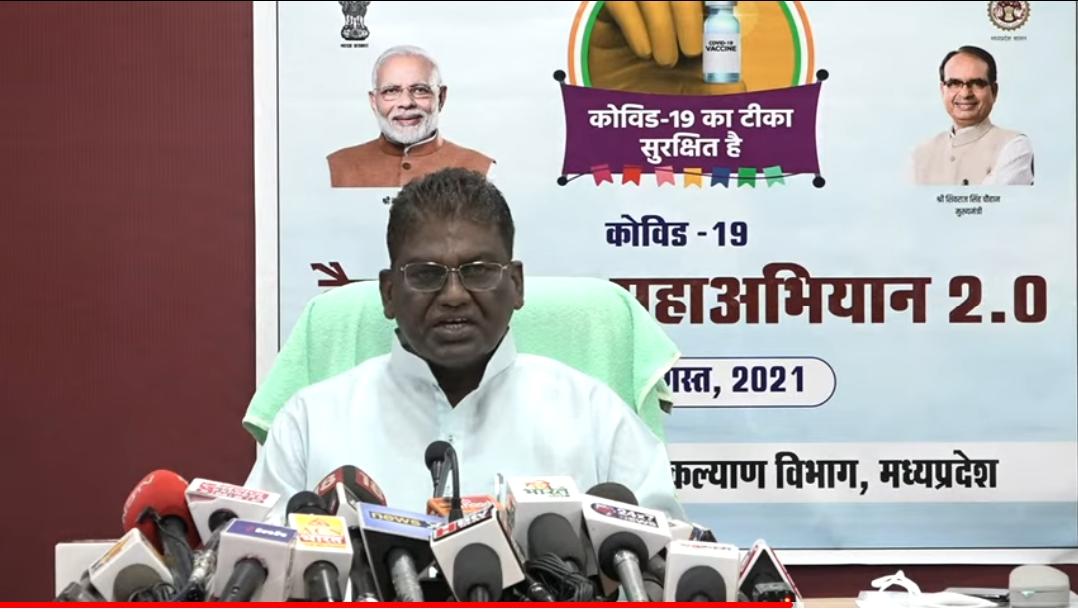 स्वास्थ्य मंत्री डॉ. प्रभुराम चौधरी ने 25 और 26 अगस्त को जनता से वैक्सीन लगवाने अपील की, प्रदेश में 48 लाख का दूसरा डोज पेंडिंग|भोपाल,Bhopal - Dainik Bhaskar