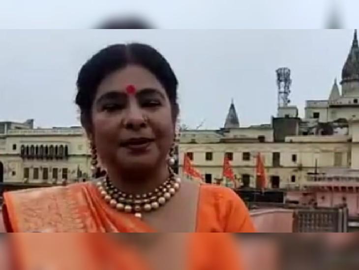जन-जन के प्रभु राम सॉन्ग की थीम से होगा वेलकम, सजाने-संवारने का काम युद्ध स्तर पर जारी; हर गली का पीला रंग|अयोध्या (फैजाबाद),Ayodhya (Faizabad) - Dainik Bhaskar