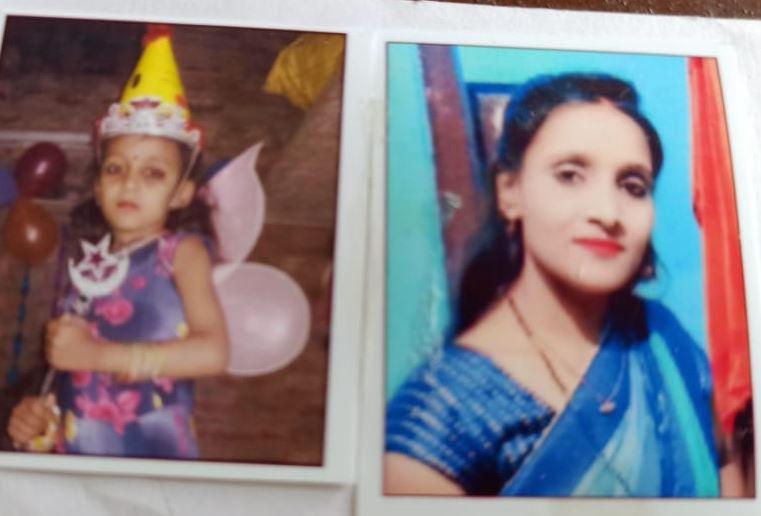 महिला और बच्चे की फाइल फोटो।