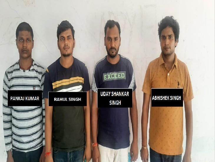 कौशांबी, मंझनपुर के ओसा चौराहा से गिरफ्तार किए गए साल्वर गैंग के सदस्य। - Dainik Bhaskar