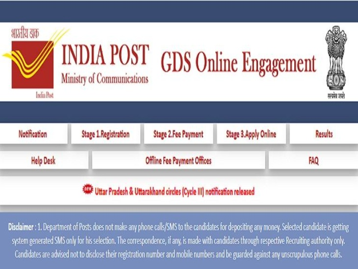 Recruitment of 4264 Gramin Dak Sevaks India Post Recruitment.