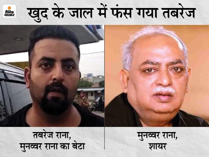खुद पर गोली चलवाकर चाचा के खिलाफ दर्ज कराई थी FIR, पुलिस ने लखनऊ के फ्लैट से दबोचा|लखनऊ,Lucknow - Dainik Bhaskar