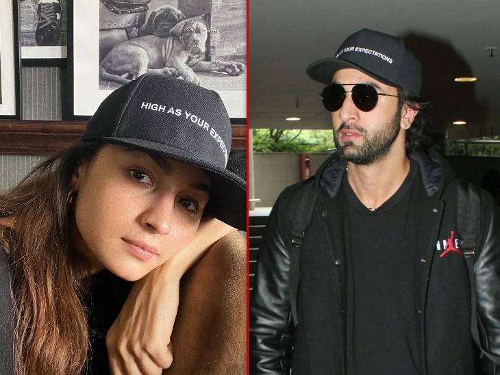 एयरपोर्ट में बॉयफ्रेंड रणबीर कपूर की कैप पहने स्पॉट हुईं आलिया भट्ट, पैपराजी बोले- 'RK वाला लुक लग रहा है'|बॉलीवुड,Bollywood - Dainik Bhaskar