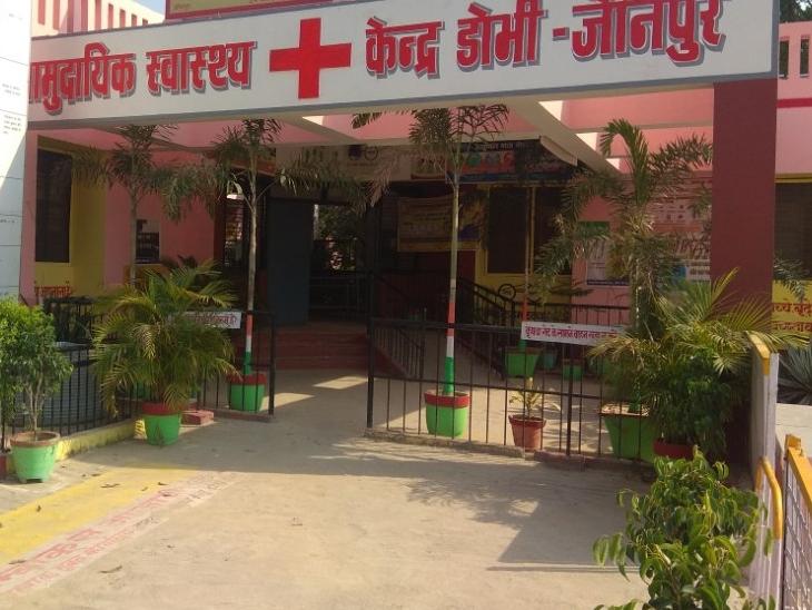 वाराणसी मंडल के 30 स्वास्थ्य केंद्रों को मिला कायाकल्प अवार्ड, जौनपुर के 11, चंदौली के 9 और काशी के 8 केंद्र सम्मानित वाराणसी,Varanasi - Dainik Bhaskar