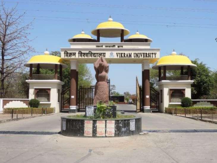 विक्रम विश्वविद्यालय में शुरू होगा पुलिस साइंस में बैचलर कोर्स, ऐसा करने वाला देश का पहला विवि, चंडीगढ़ और गुजरात में पोस्ट ग्रेजुएट कोर्स, इनके साथ करेंगे एमओयू|उज्जैन,Ujjain - Dainik Bhaskar
