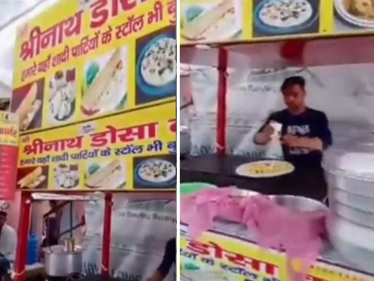 हिंदूवादी संगठन के लोगों ने फाड़े ठेले पर लगे बैनर, बोले- मुस्लिम होकर नहीं खोल सकते श्री नाथ के नाम पर दुकान मथुरा,Mathura - Dainik Bhaskar