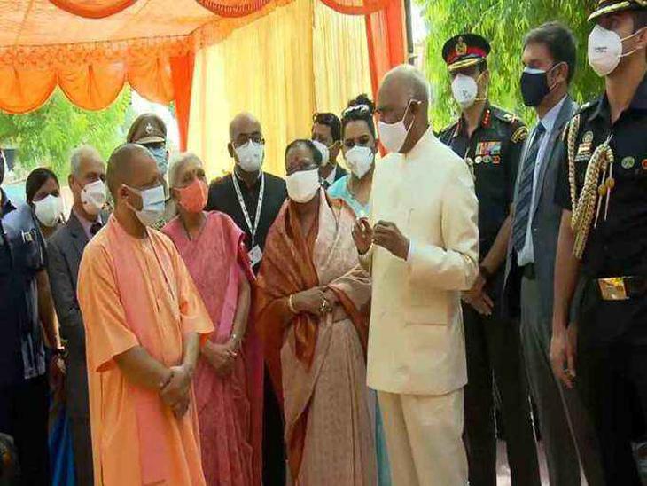 CM Yogi, who reached Gorakhpur to take stock of the preparations for the  venue of President Ram Nath Kovind, will meet 9 people including the  trustee of GitaPress | राष्ट्रपति रामनाथ कोविंद