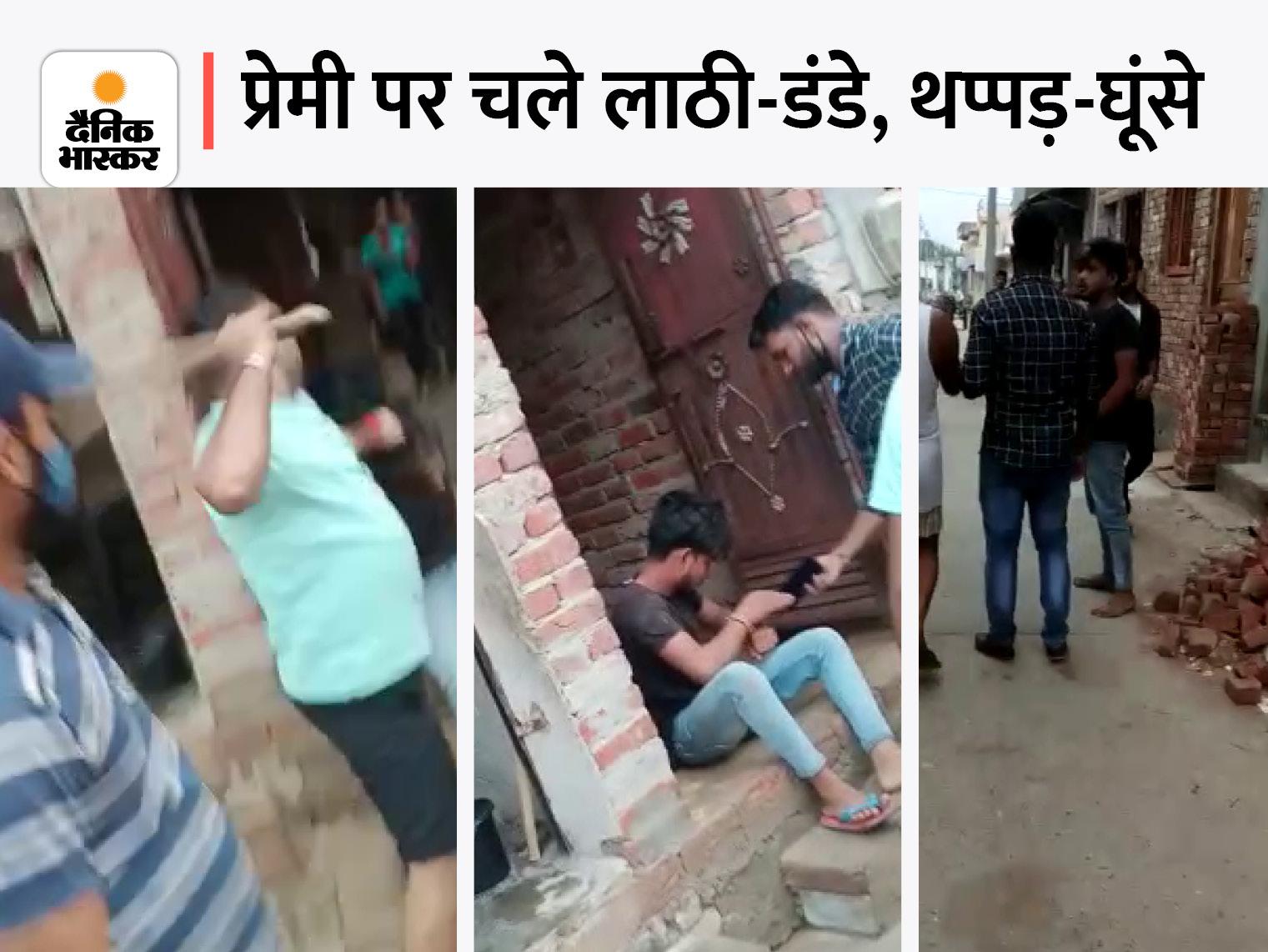 कोचिंग जाते समय छात्र के अपहरण की कोशिश, विरोध करने पर दबंगों ने लाठी-डंडों से पीटा; 5 गिरफ्तार|हापुड़,Hapud - Dainik Bhaskar