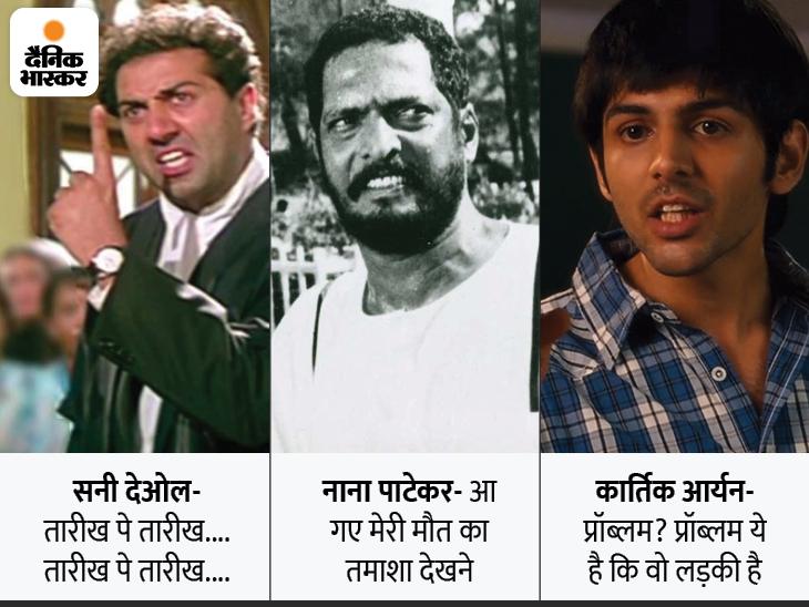 चेहरे में अमिताभ बच्चन ने बोला 8 मिनट का मोनोलॉग, ये बॉलीवुड एक्टर भी लंबे डायलॉग बोलकर लूट चुके हैं तारीफें|बॉलीवुड,Bollywood - Dainik Bhaskar