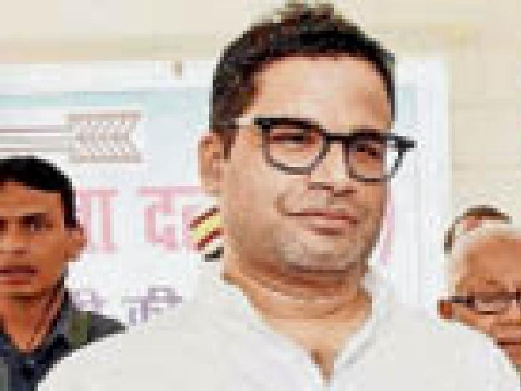 विधानसभा चुनाव से पहले मोदी-शाह के होम स्टेट में प्रशांत किशोर की हो सकती है एंट्री गुजरात,Gujarat - Dainik Bhaskar