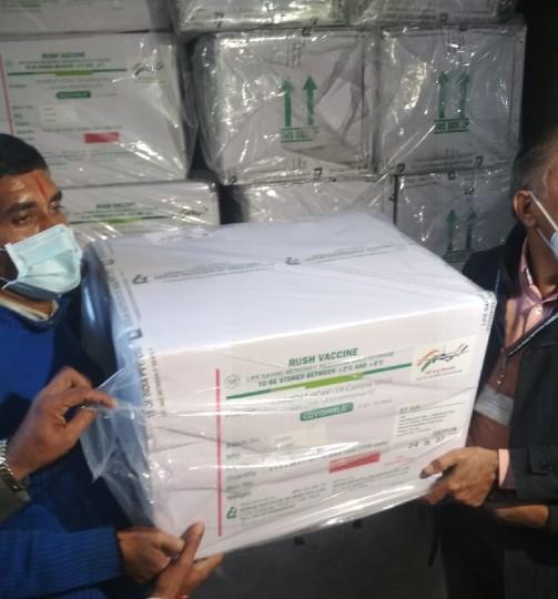 राज्य में 3 हजार से ज्यादा सेंटर्स पर 13 लाख लोगों को वैक्सीनेट करने का टारगेट; जयपुर को मिली 80 हजार से ज्यादा डोज जयपुर,Jaipur - Dainik Bhaskar