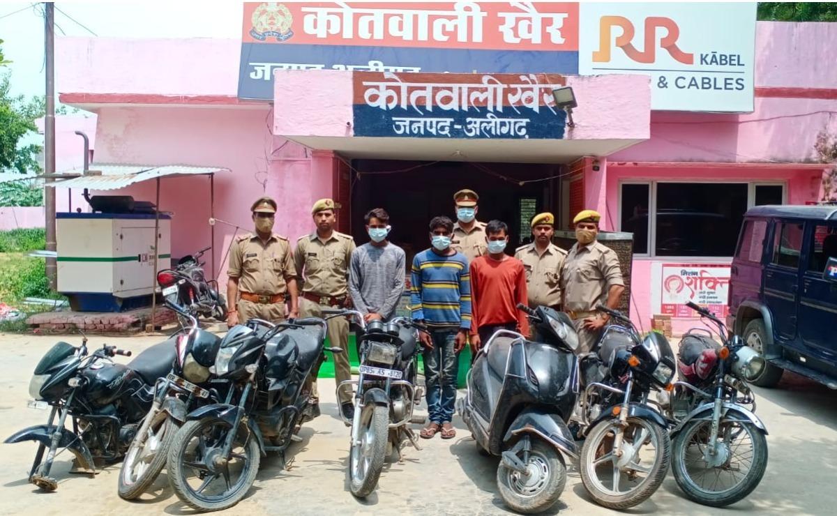 अलीगढ़ के वाहन चोरी कर दूसरे जनपद में बेंचते थे शातिर, कोतवाली खैर में गैंग के तीन सदस्य गिरफ्तार, पुलिस ने 7 मोटर साइकिल की बरामद अलीगढ़,Aligarh - Dainik Bhaskar