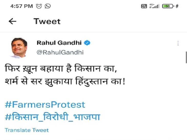 राहुल गांधी का ट्वीट।